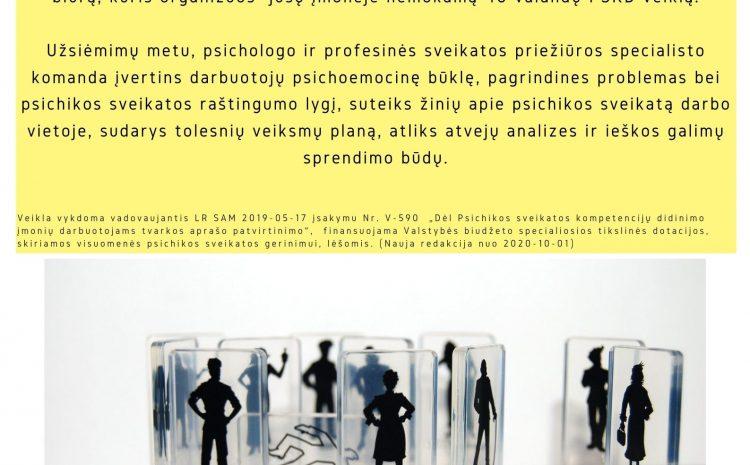 Kviečiame įmones dalyvauti nemokamose psichikos sveikatos kompetencijų didinimo įmonių darbuotojams (PSKD) veiklose
